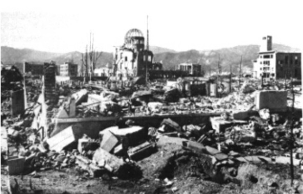HiroshimaRuinsLarge